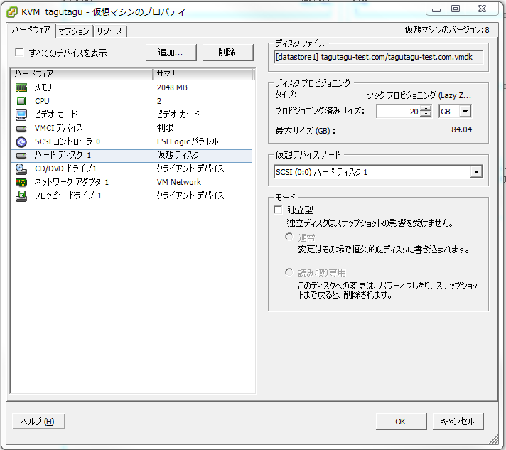 esxi_disk